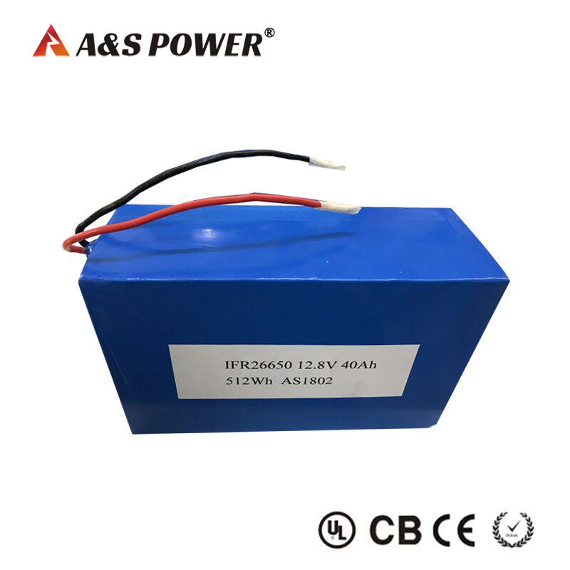 26650 12.8v 40ah lifepo4 battery